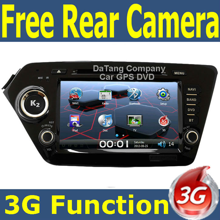3G USB host Witson Car GPS DVD Player Head Unit for for Kia K2 / Rio 2011 - 2014 with Radio TV Tape Recorder Russian menu(China (Mainland))