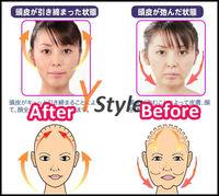Face Slimming Massager Belt Wholesale 30PCS Free Express Shipping 3D Chin Uplift Belt Anti Wrinkle & Sagging Facial Mask Massage