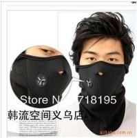 Hot selling 10pcs/lot Face Protection Riding Face Mask Neoprene Cotton Warm Windproof Ski Masks