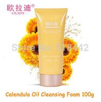 Calendula Facial Cleansing Foam 100g, oil control, balance grease secretion, moisturizing and fresh facial cleanser
