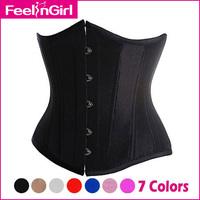 7 Colors ! Best Sale Black Satin Waist training Corset Women Corselets Underbust Corpet 4048 Size S M L XL 2XL 3XL 4XL 5XL 6XL