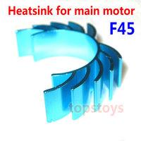 Free Shipping New MJX F45 spare parts Heatsink heat sink for main motor