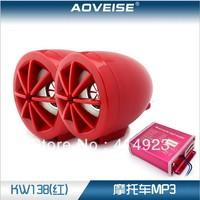 Horizon KW-138 Motorcycle Audio (red)