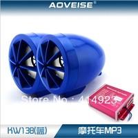 Horizon KW-138 Motorcycle Audio (blue)