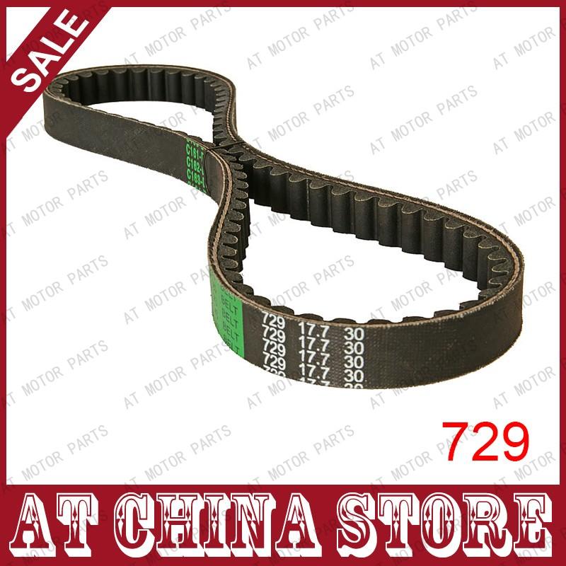 729-17.7-30 CVT Drive Belt, 729 17.7 30 Drive Belt for GY6 50cc Scooter Moped (Long-Case), Jonway, NST, Roketa, Vento, VIP(China (Mainland))