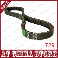 729-17.7-30 CVT Drive Belt, 729 17.7 30 Drive Belt for GY6 50cc Scooter Moped (Long-Case), Jonway, NST, Roketa, Vento, VIP