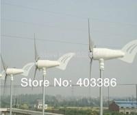 Off grid 1kw wind turbine generator+24V 1KW controller , Free shipping !