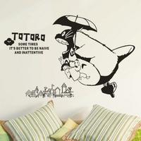 "Free Shipping 89*63cm Exclusive design hayao miyazaki ""my neighbor TOTORO"" wall sticker home decor"
