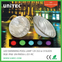 LED 12V PAR56 18W Swiming lamp RGB