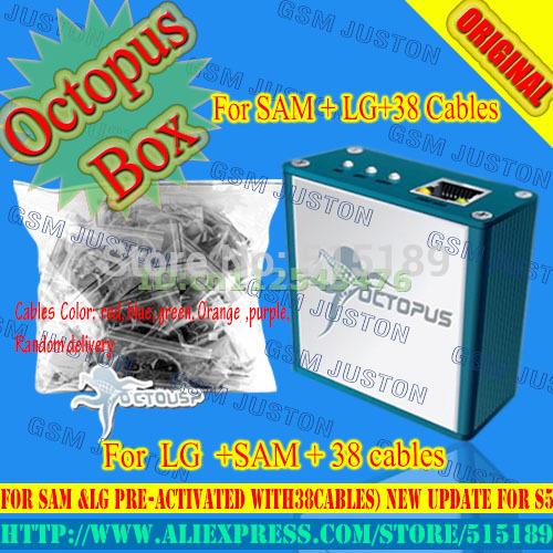 Последние 100% оригинальный осьминог коробка , для samsung и lg pre-activated (