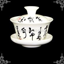 hot sale 100ml chinese ceramic gaiwan cup porcelain kung fu tea set fine bone china drinkware