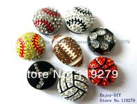Sport charms!! 24pcs 8mm mixed style bling balls fit 8mm wristband/belt/pet collar
