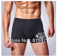 B22 Free Shipping Lycra Sports underwear men's pants jeans 2xist