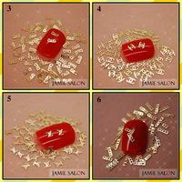 Newest Gold Metallic Nail Art Sticker Brand Logo Designs Supplies 4packs/lot Free Shipping