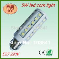 3pcs/lot Free shipping Ultra bright led corn lamp bulb 220V E27 5W 7W 9W LED light LED light with 44led SMD led lam for retail