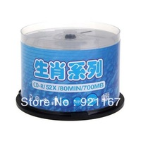 Free shipping,Blank disc  UNIS  CD-R Recordable 700M, CD 52X ,1case of 50 CDs ,white color with pic.,high quality record disk