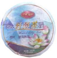 Free shipping Lan tea cloud products lotus puer tea cake 100g Yunnan Pu'er ripe tea tea