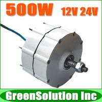 Free Shipping, AC12V/24V 500W Permanent Magnet Generator/AC Alternator