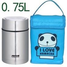 vacuum food container price