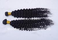 Princess hair Grade 5a mocha Sper Brazilian Virgin Curly Hair 2pcs lot New Star Brizilian remy hair KBL hair Free shiping