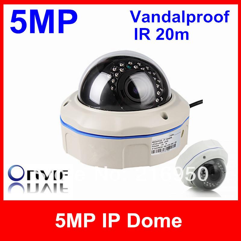5.0 Megapixel 2592*1920 Security IP Vandalproof Dome Camera ,4/6/8/mm Lens H.264 IR ONVIF POE Optional Camera/Support Dahua(China (Mainland))
