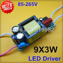10pcs/lot, 9X3W LED lamp driver, 27W 85-265V 600mA led power lamp driver, 9*3W use for 9pcs 3W high power LEDs,  free shipping(China (Mainland))