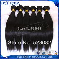 Factory price 5A grade wholesale human brazilian virgin hair 10pc/ lot