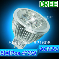 500X High power MR16  12W 12V Dimmable Light lamp Bulb LED Downlight Led Bulb Warm/Pure/Cool White