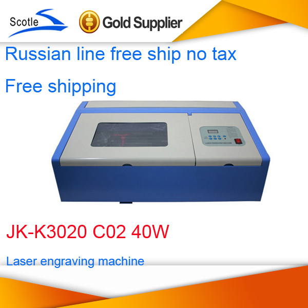 laser co2 engraving JK-K3020 220V for USB interface Desktop Router laser cutting machinery for metal(China (Mainland))