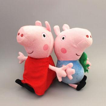 Peppa Pig & George Pig Pink Cartoon Stuffed Plush 2 Large Size Cute Kids Toddler Toys 30cm Retail