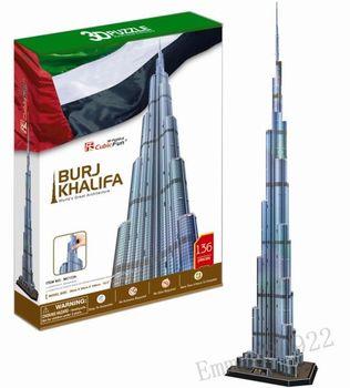 Free shipping! CubicFun LED 3D Puzzle Deluxe DIY Paper Model / Jigsaw Dubai Burj Khalifa Tower