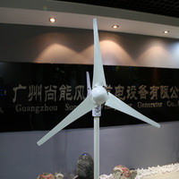 400W  12/24V renewable energy small wind turbine generator