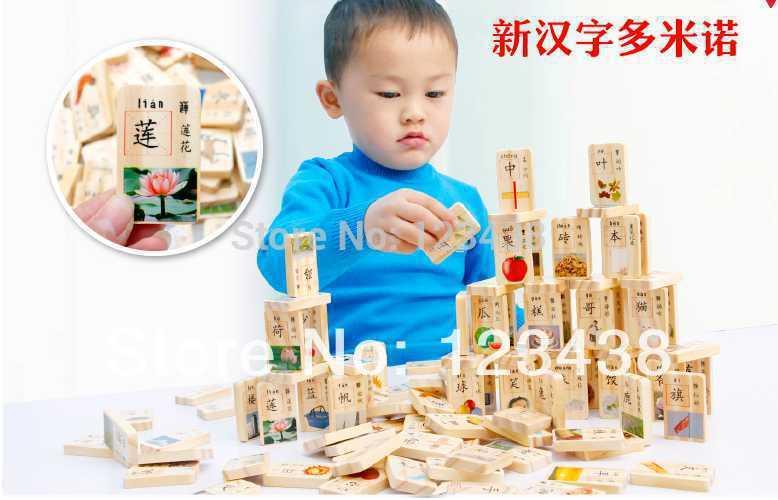 1SET= 100Pcs, Learn Chinese Mandarin Wooden Domino Blocks eco-friendly Double Sides Storage Bag sets(China (Mainland))