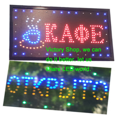 LED advertising board LED signboard LED billboard made-to -order(China (Mainland))