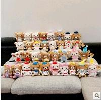 M'lele wholesale minion toys rilakkuma plush toys full sets 8pairs=1lot stuffed soft toys mermaid -wedding,dolls christmas gift