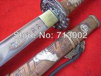 Handmade Japanese Folded Steel Samurai Sword Katana -12 Animal