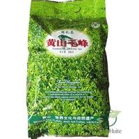 500g  Top Grade 2014 Spring Newest Huangshan MaoFeng Tea, Yellow Mountain Chinese Green Tea Natural Organic Tea Free ship