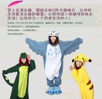 013 Hot Selling Animal Onesies animal Jumpsuit Pajamas Pikachu Hoodies Costume Sleepwear