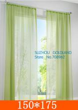 wholesale door window curtains