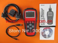 free shipping Autel Auto Code Scanner  Maxidiag md801 Retrieve ECU information(VIN, CIN and CVN)   Best-Selling