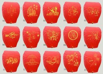 10pcs/lot Paper Balloon Sky Lanterns Wedding Lamp Wishing Light Free Shipping