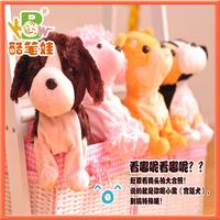 Electronic animal toy dog plush gift toy for children plush toy dog
