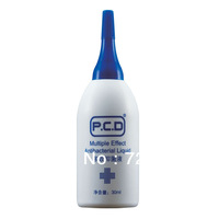 P.C.D Multiple Effects Antibacterial Agent  Hotest