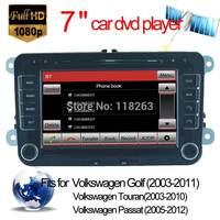 Auto Radio Car DVD Player With GPS For Skoda Fabia/Octavia/Fabia dvd navigation Support  Bluetooth TV  USB  video CANBus