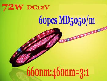 Hidroponia srtrip cresce a luz , 72w 5m tira flexível cresce a luz , 660nm vermelho azul 460nm para hidroponia crescimento(China (Mainland))