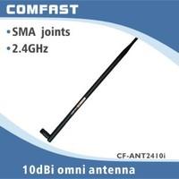 2.4GHz 10dBi Omni Wireless Wifi Router Female Folding Antenna WLAN wireless antenna Comfast CF-ANT2410I wifi wireless antenna