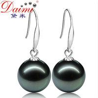 DAIMI Black Tahitian Pearl Earrings, 925 Silver Dangle Earrings,  AAA Top Quality 9-10MM Pearls Earring Free Shipping by EMS