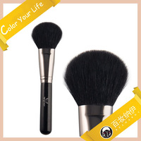 Free Shipment Natural Hair Professional Make Up Tool Face Large Powder Makeup Brush