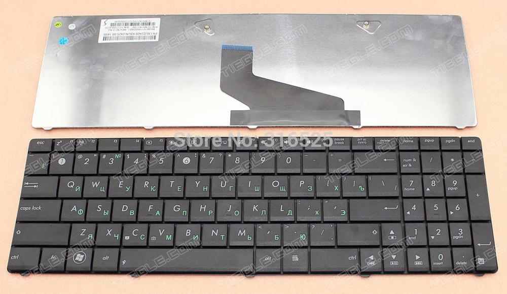 Новый оригинальный RU русский клавиатура для ASUS A53 A53T X53 X53B X53C X53T X53U X73 K73 K53T K73T черный ноутбук 70-N5I1K1000