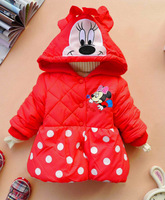 Hot sale!! high quality ,New winter style baby cotton thick winter girl's coat , 4pcs/lot